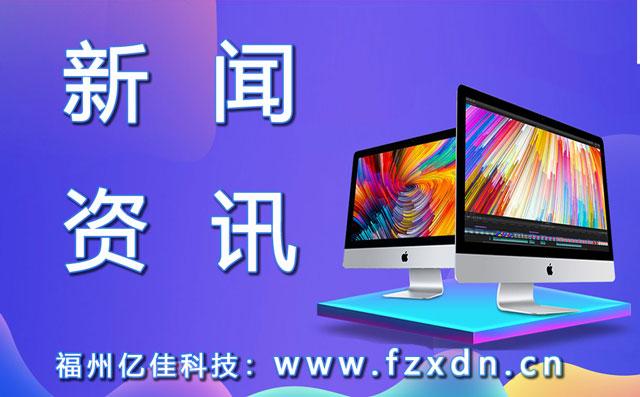 苹果 ARM Mac 开发机 A12Z 转换性能已超微软(图3)