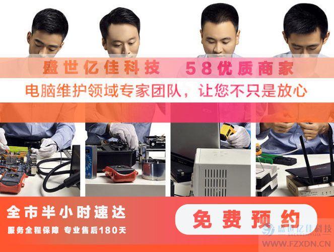 福州程控电脑安装竞博jbo官网登录,电话分机安装调试,程控电话机安装设置
