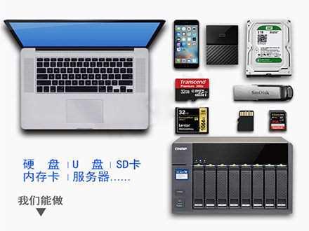 福州数据恢复 服务器竞博jbo官网登录