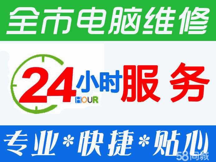 福州监控安装 福州监控竞博jbo官网登录 福州高清监控安装调试(海康、大华)(图1)