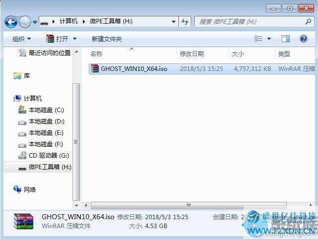 华硕t100ta笔记本重装win10系统教程,附声卡驱动下载链接 (图1)