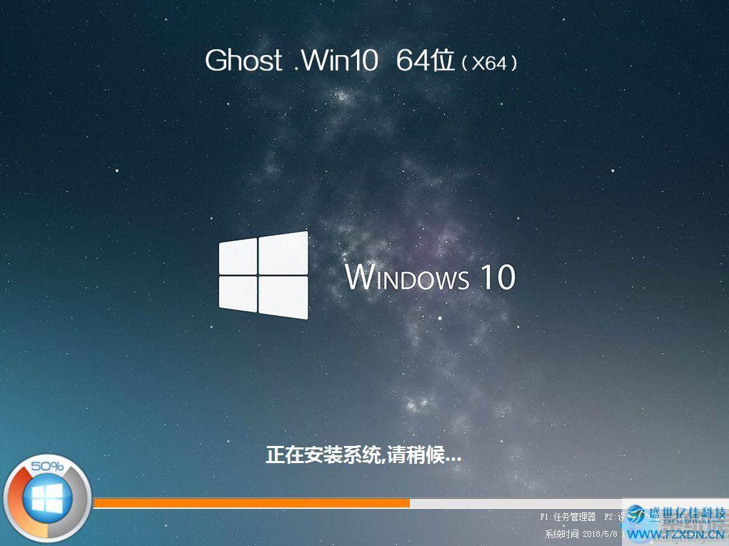 华硕t100ta笔记本重装win10系统教程,附声卡驱动下载链接 (图13)