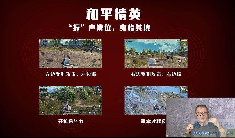竞博jbo官网登录-竞博app下载安装-竞博体育jbo(图2)